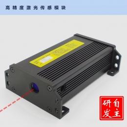 高精度激光测距传感器