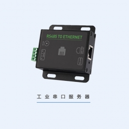 工业串口服务器模块